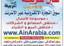 تسويق لكل العروض اللى عايز تبيعها