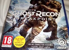 CD GHOST RECON