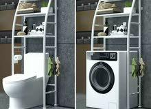 washing machine shelf Rack stand