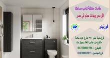 وحدة حمام خشب /  اشترى باسعار  زمان   01270001596