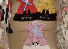ملابس للبيع بسعر الشراء للتصفيه