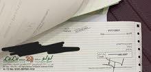 شقة للبيع /دخل شهري معتمد لولو مسقط مول