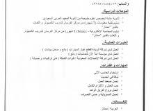 سوداني مواليد السعودية