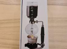 Syphon Coffee Maker, سيفون كوفي