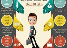 مطلوب مدير/ه  و مندوبي مبيعات ايضا في مجال التسويق و المبيعات اونلاين