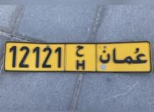 12121 ح