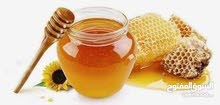 مطلوب عسل طبيعي فحص مختبرات الله شاهد