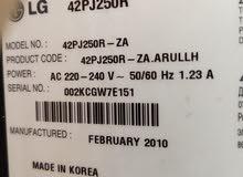 مطلوب تصليح شاشات LG