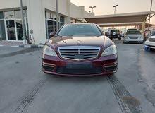 مرسيدس بنز اس 350 موديل 2006 خليجي  بحالة ممتازة جاهزة للتسجيل Mercedes-Benz