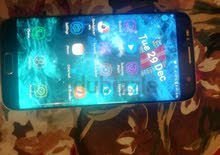 Samsung s7 edge for sale with box