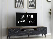 طاولات تلفاز صناعة تركية