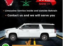 توصيل من البحرين للسعوديه والعكس