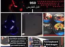 PS4 950  come private if you want less بلايستيشن 4