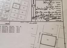 ارض للبيع من المالك مباشرة في ولاية المضيبي قرية الفتح