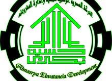 تعلن الشركة المصرية عن وظائف لشباب خبرة وبدون بالعبور
