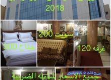 غرف فندقية 3نجوم بسعر روووعة
