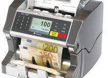 ماكينة عد النقود للريال السعودي الحديثة