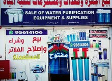 بيع وتركيب أجهزة ومحطات تحلية المياه