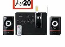 سماعات صب مع usb+aux