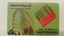 بطاقات العاب الحكير سباركيز عرض مميز Sparkys