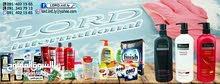 شركة لورد الدولية للاستراد مواد التنظيف