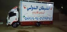 شركه القبطان الدولي نقل عفش جميع أنحاء المملكة