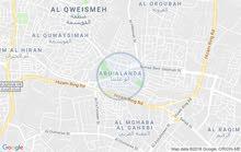 مطلوب شقة للايجار في ابو علندا 3 غرف وحمام او حمامين بملغ لا يزيد عن 150 وشكرا