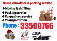 House shifting.... 33599766