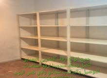 For sale - New Shelves for those interested