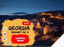تملك  في اكبر المنتجعات السياحية في جورجيا من المطور مباشرة وبالاقساط الميسرة في اطلالات تبليسي