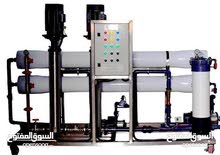 water filtration system and services