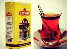 شاي دوغدان وشاي ايلول وشاي احمر تركي
