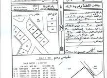 للبيع ارض سكنية ممتازة في صلالة صحنوت مربع ب خلف جامع الامام الشافعي