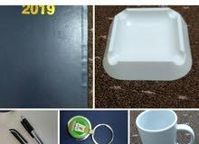 تشكيلة  من المواد الدعائية لعام2019 للحجز والطباعة       0795810733.