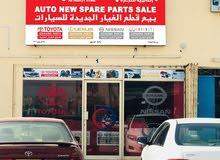 القصباء لبيع قطع غيار السيارات الأصلية (وكالة )