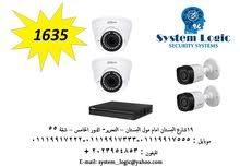 كاميرات مراقبة Dahua+ drv Dahua