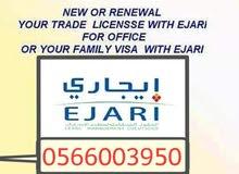FAMILY VISA Wife Kids Husband Renewal Visa stamping