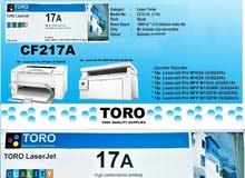 احبار طابعات  Toner Printer (صناعة تركية)