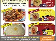 يعلان مطعم ومطبخ مندي الخليج عن وجبات إفطار صائم بأسعار منخفظه