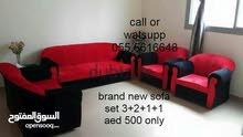 مجموعة أريكة مريحة 7 مقاعد جديدة والعديد من الألوان لدي الكثير