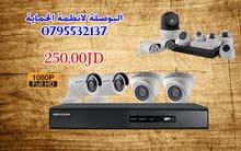 4 كاميرات هيكفيجن 2 ميجا (تركيب هندسي درجة اولى)