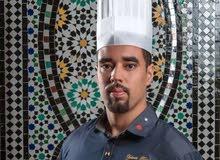 طبخ مغربي فرنسي إيطالي وكاسترونومي