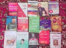 مجموعة من الكتب للبيع