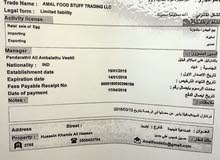 Food stuff Trading LLC in Umm Al-Quwain  for sale