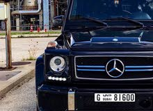 number plate for sale only
