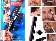 ماكينة لتحديد و تنظيف الشعر في الوجه من أنوسي كابيلي لون اسود