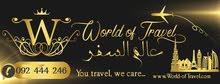 UAE Visa 400 Dhs