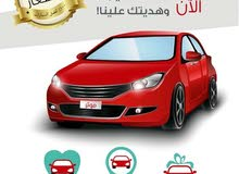 Per Month rental 2014AutomaticSafran is available for rent