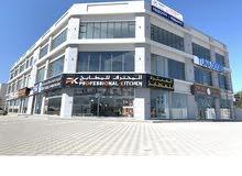مكاتب للايجار المعبيلة Shop and office for rent in  Almabilah