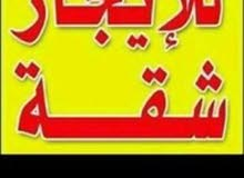 شقه للايجار  ثلاث غرف + غرفه خدامه  +مطبخ ثلاث حمامات الجابريه قطعه 1Bشارع 3 تلفون:66887611